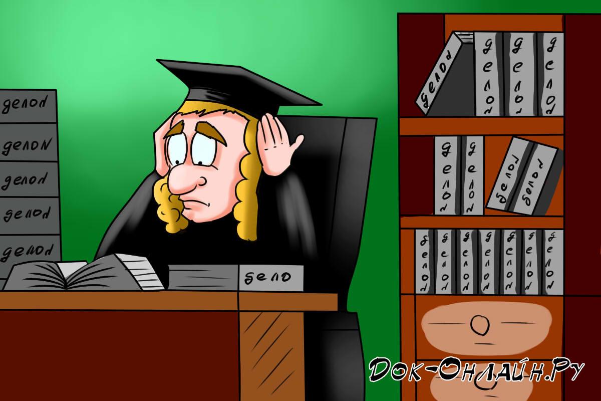Апелляционная жалоба должна заинтересовать судей