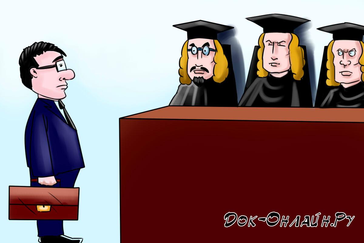 Рассмотрение апелляционной жалобы – диалог профессионалов